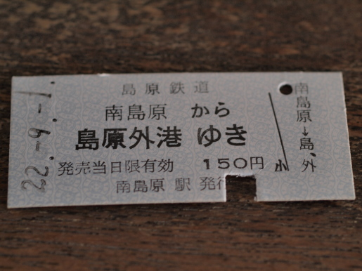 P9014898028.jpg